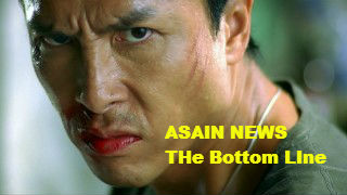 Asian News The Bottom Line
