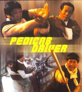 pedicab-driver-poster