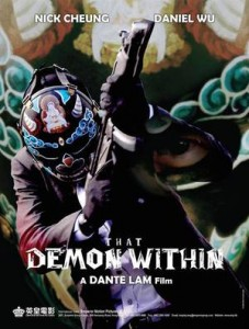 ThatDemonWithinPoster-thumb-300xauto-38589