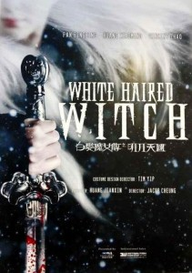 White-Haired-Witch-2014-s (1)
