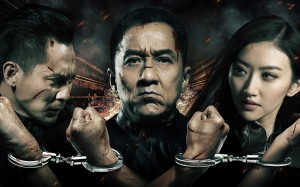 Jackie-Chan-Police-Story-2013--title
