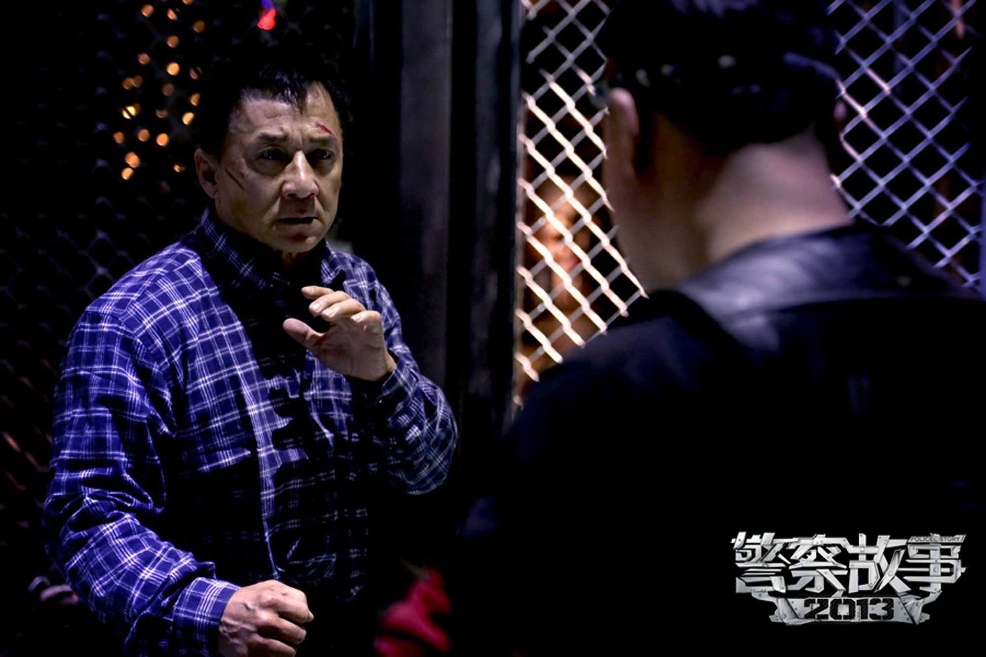 Police Story 2013 Review  