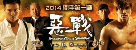 Optimized-OTinshanghai