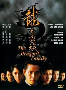DragonFamily
