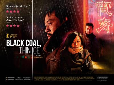 Black-Coal-Thin-Ice_posterTitle2