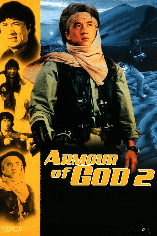 podcast on fire 196 armour of god u0026 armour of god ii u2013 operation