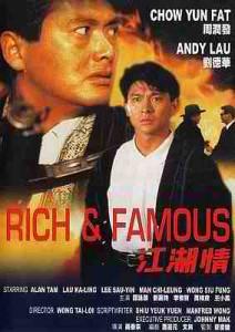 rich&famous