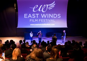 EastWinds2017