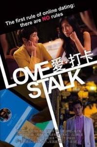 Love-Stalk-poster
