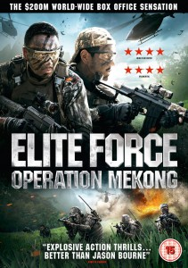 OPERATION_MEKONG_2D_DVD