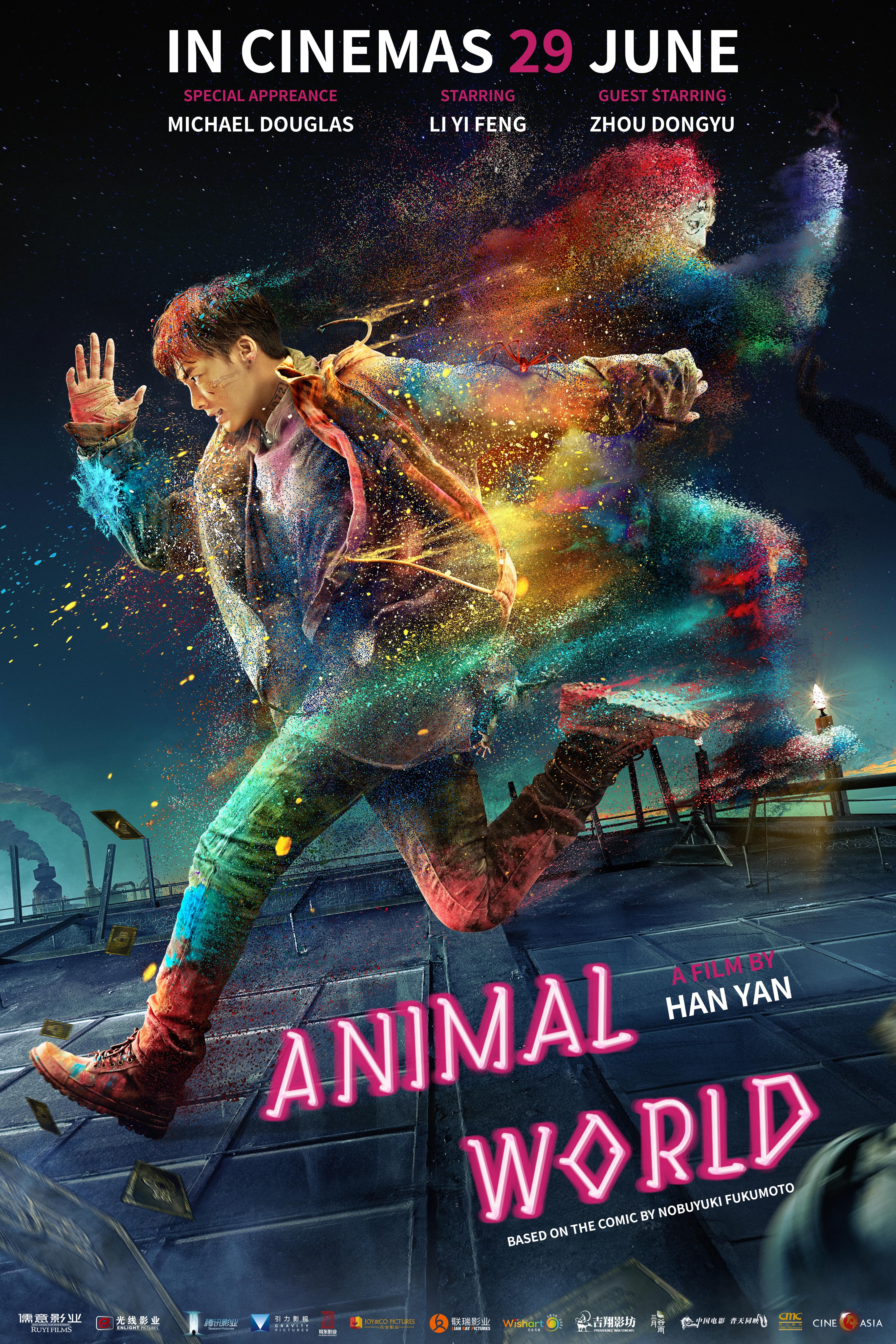 Animal World coming soon